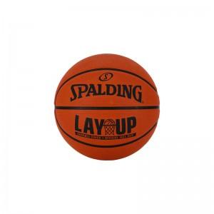 Ballon de Basketball exterieur Spalding Layup