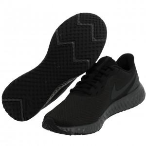 Chaussures Running Homme Nike Revolution 5 nr nr