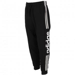 Pantalon De Survêtement Multisport Homme Adidas Ess cb black white pantsurvet