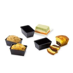 4 mini-moules à cakes Patisse