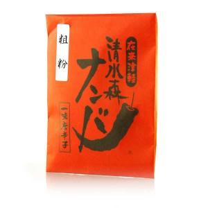Piment AOC Hirosaki Shimizumori Namba Japon - Mouture moyenne - Sachet 20g de piment
