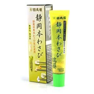 Véritable wasabi en tube du Japon - Tube 42g avec étui