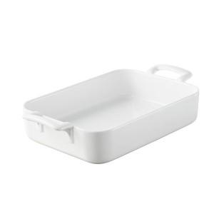 Plat rectangulaire porcelaine Belle Cuisine 26 cm Blanc Revol