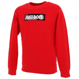Just do it  sweat h rouge