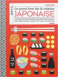"""Livre """"Le grand livre de la cuisine japonaise"""""""