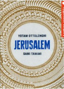 """Livre """"Jérusalem"""""""
