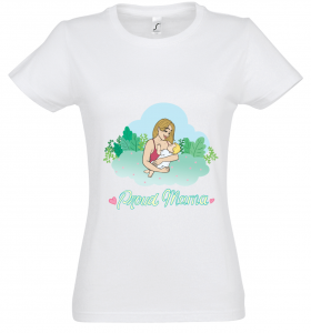 "T-shirt Femme Blanc Marie Crayon ""Proud Mama"""